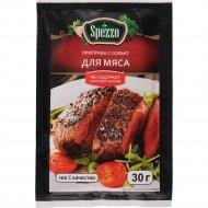 Приправа «Spezzo» для мяса, 30 г.