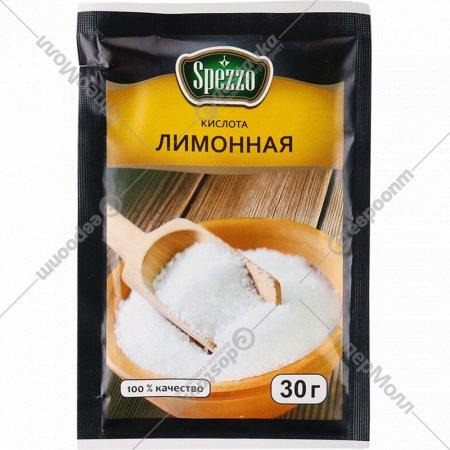 Кислота лимонная «Spezzo» 30 г.