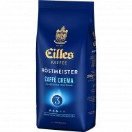 Кофе натуральный жареный в зернах «Caffe Crema» 1 кг.