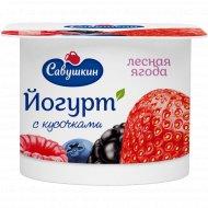 Йогурт «Савушкин» лесная ягода, 2%, 120 г