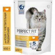 Корм сухой для взрослых кошек «Perfect Fit» Sensitive индейка, 650 г