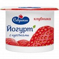 Йогурт «Савушкин» клубника 2%, 120 г.