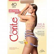 Колготки женские «Conte» Active Soft, 40 den, размер 3, mocco