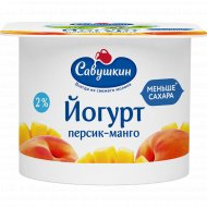 Йогурт «Савушкин» персик - манго 2%, 120 г.