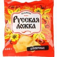 Пельмени «Русская ложка» Столичные, 400 г