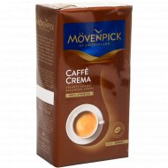 Кофе натуральный молотый «Movenpick of Switzerland Caffe Crema» 500 г.