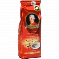 Кофе натуральный жареный в зернах «Mozart Kaffee» 250 г.