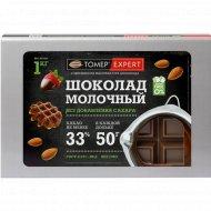 Шоколад молочный «Томер Expert» с какао, без сахара, 1000 г