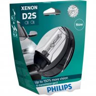 Автолампа «Philips» D2S 85122XV2S1