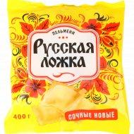 Пельмени «Русская ложка» сочные новые, 400 г.