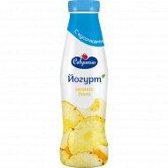 Йогурт «Савушкин» ананас-дыня 2%, 415 г.
