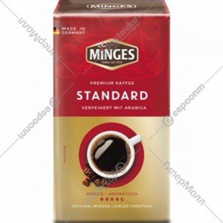 Кофе натуральный молотый с кофеином «Minges Standard» 500 г.