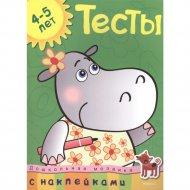 Книга «Тесты 4-5 года» дошкольная мозаика с наклейками.