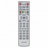Пульт универсальный «Huayu» Zala IP-TV 4 в 1.