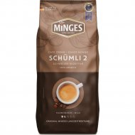 Кофе натуральный в зернах «Minges Caffe Creme Schumli 2» 1 кг.