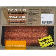 Полуфабрикат мясной из говядины «Чевапчичи» 300 г.
