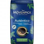 Кофе натуральный молотый «Movenpick of Switzerland El Autentico» 500г.