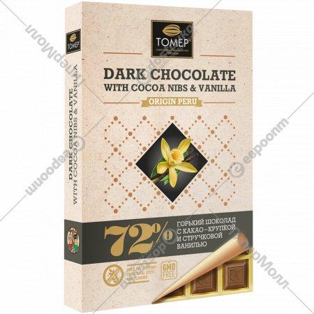 Шоколад горький перу 72% «Томер» с какао-крупкой и ванилью, 90 г