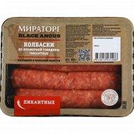Полуфабрикат мясной из говядины колбаски