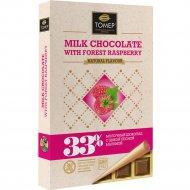 Шоколад молочный 33% «Томер» с дикой лесной малиной, 90 г