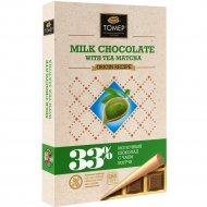 Шоколад молочный 33% «Томер» с чаем матча, 90 г