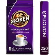 Кофе молотый «Жокей» традиционный 250 г.