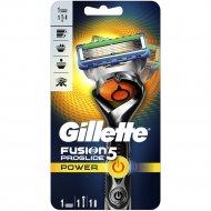 Мужская бритва «Gillette» Fusion ProGlide Power с 1 сменной кассетой.