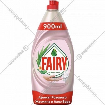 Средство для мытья посуды «Fairy» розовый жасмин и алоэ вера, 900 мл.
