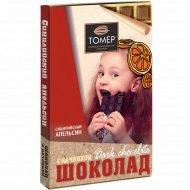 Шоколад темный «Томер» с начинкой сицилийский апельсин, 115 г