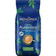 Кофе зерновой «Movenpick of switzerland» 1 кг.