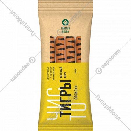 Сосиски из мяса птицы «Тигры» высшего сорта, 320 г.