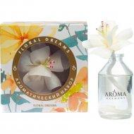 Аромадиффузор «AromaHarmony» Flora Dreams, Цветк Из ротанга, 50 мл