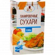 Сухари панировочные «Эстетика вкуса» для рыбы, 150 г.