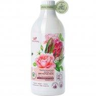 Арома-средство «Aroma» для мытья пола, Romantic Mood, 750 мл