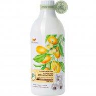 Арома-средство «Aroma» для мытья пола, солнечное настроение, 750 мл