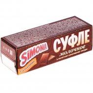 Суфле молочное «Simona» с шоколадом, в шоколадной глазури, 40 г.