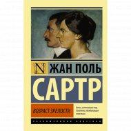 Книга «Возраст зрелости» Сартр Ж.П.