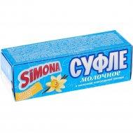 Суфле молочное «Simona» со вкусом ванили, в шоколадной глазури, 40 г.