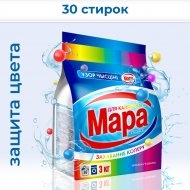 Порошок стиральный «Мара» для цветного белья, автомат, 3 кг.