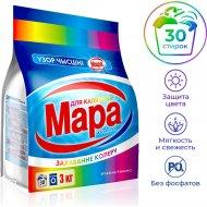 Порошок стиральный «Мара» Для Цветного, Автомат, 3 кг