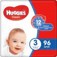 Подгузники «Huggies» Classic размер 3, 4-9 кг, 96 шт.
