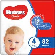 Подгузники «Huggies» Classic размер 4, 7-18 кг, 82 шт.
