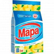 Порошок «Мара» сочный лимон автомат, 3 кг.