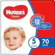 Подгузники «Huggies» Classic размер 5, 11-25 кг, 70 шт.