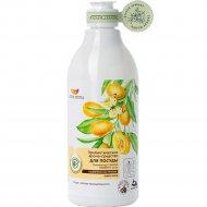 Арома-средство «Aroma» для посуды, солнечное настроение, 500 мл