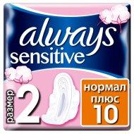 Гигиенические прокладки «Always» Ultra Sensitive Normal Plus, 10 шт.