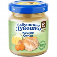 Рагу овощное «Бабушкино Лукошко» с кроликом 100 г