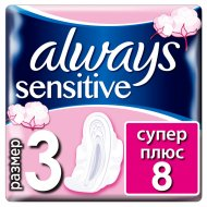Гигиенические прокладки «Always Ultra Sensitive Super Plus» 8 шт.