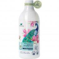 Арома-средство «Aroma» для мытья пола, чувственное настроение, 750 мл