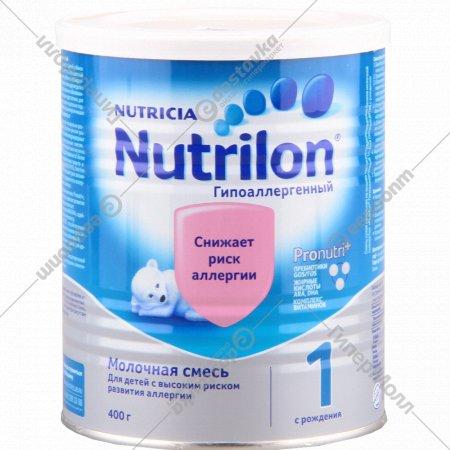 Смесь молочная «Нутрилон» гипоаллергенный-1, 400 г.